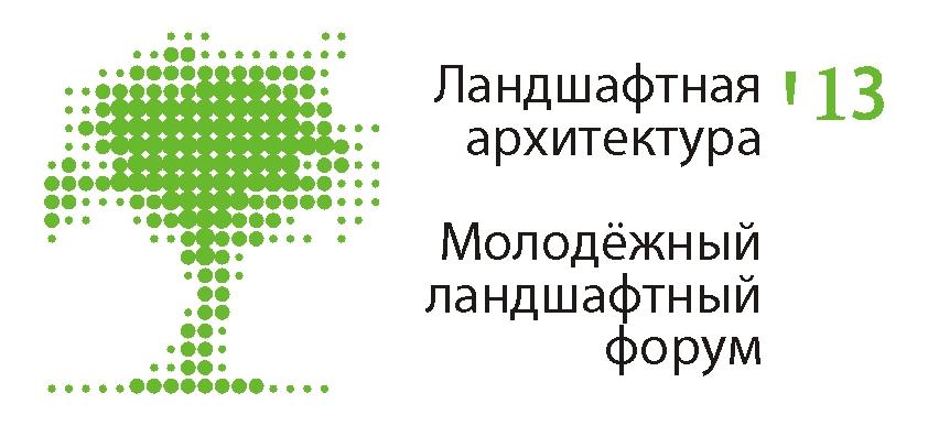 Описание: 130726 логотип премии 2013.jpg