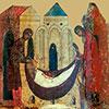История и преемственность построения пространственной конструкции христианской архитектуры