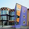 Центр реабилитации детей, страдающих ранним аутизмом
