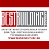 Best Building Awards 2016
