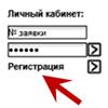 Регистрация на сайте www.mosma.info