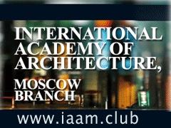 Агентство Архитектор - Ассоциированный член МААМ