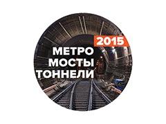 ������������� �������� ������, �����, ������� � 2015�
